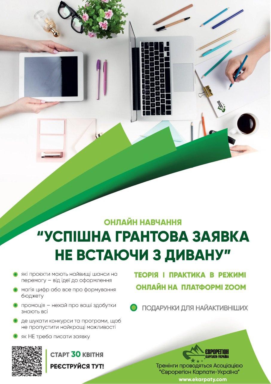 photo5267413854378372624