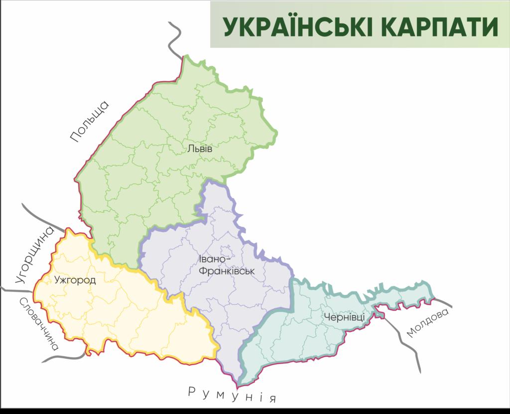 Ukrayinski-Karpati-1024x831