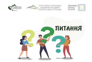 Реєстрація на онлайн ефір щодо конкурсів Асоціації