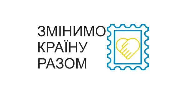 logo-2-program