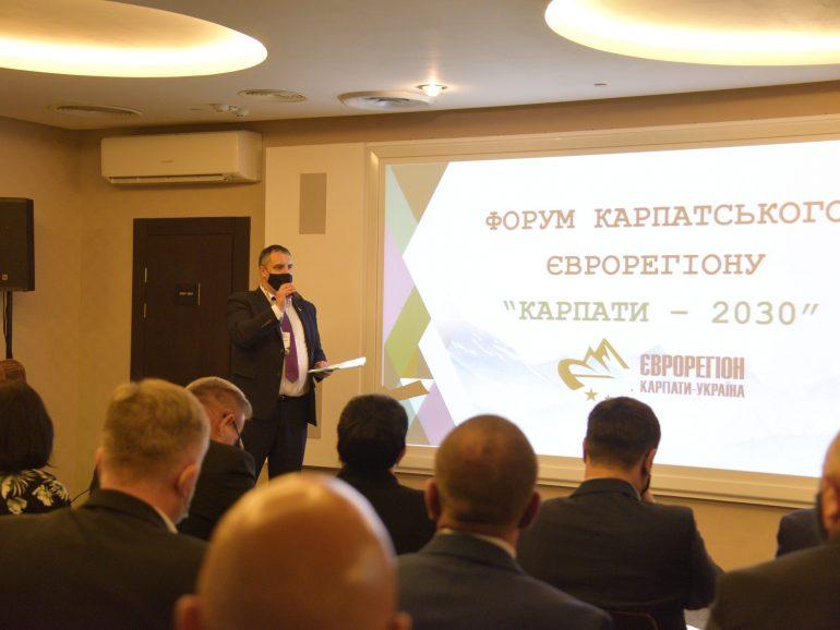 Форум Карпатського Єврорегіону «Карпати 2030»: підсумки та ключові результати