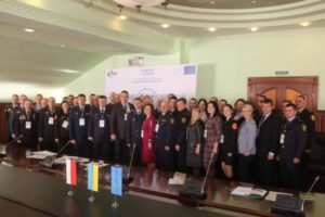 """Конференція відкриття проекту """"Спільний захист людей та навколишнього середовища шляхом створення українсько-польської системи попередження та реагування на катастрофи в Карпатському Єврорегіоні"""""""