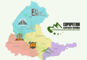 Світ карпатських розет – заходи із збереження унікальності культури Карпат