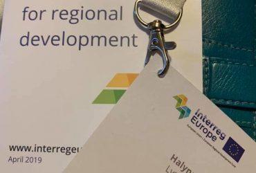 "Форум міжрегіональної співпраці ""Europe, let's cooperate"""