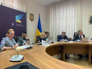 Нарада щодо реалізації програм прикордонного співробітництва Європейського Інструменту Сусідства і Партнерства