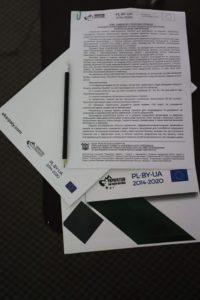 Розробка спільної стратегії попередження та реагування на катастрофи в Карпатському Єврорегіоні