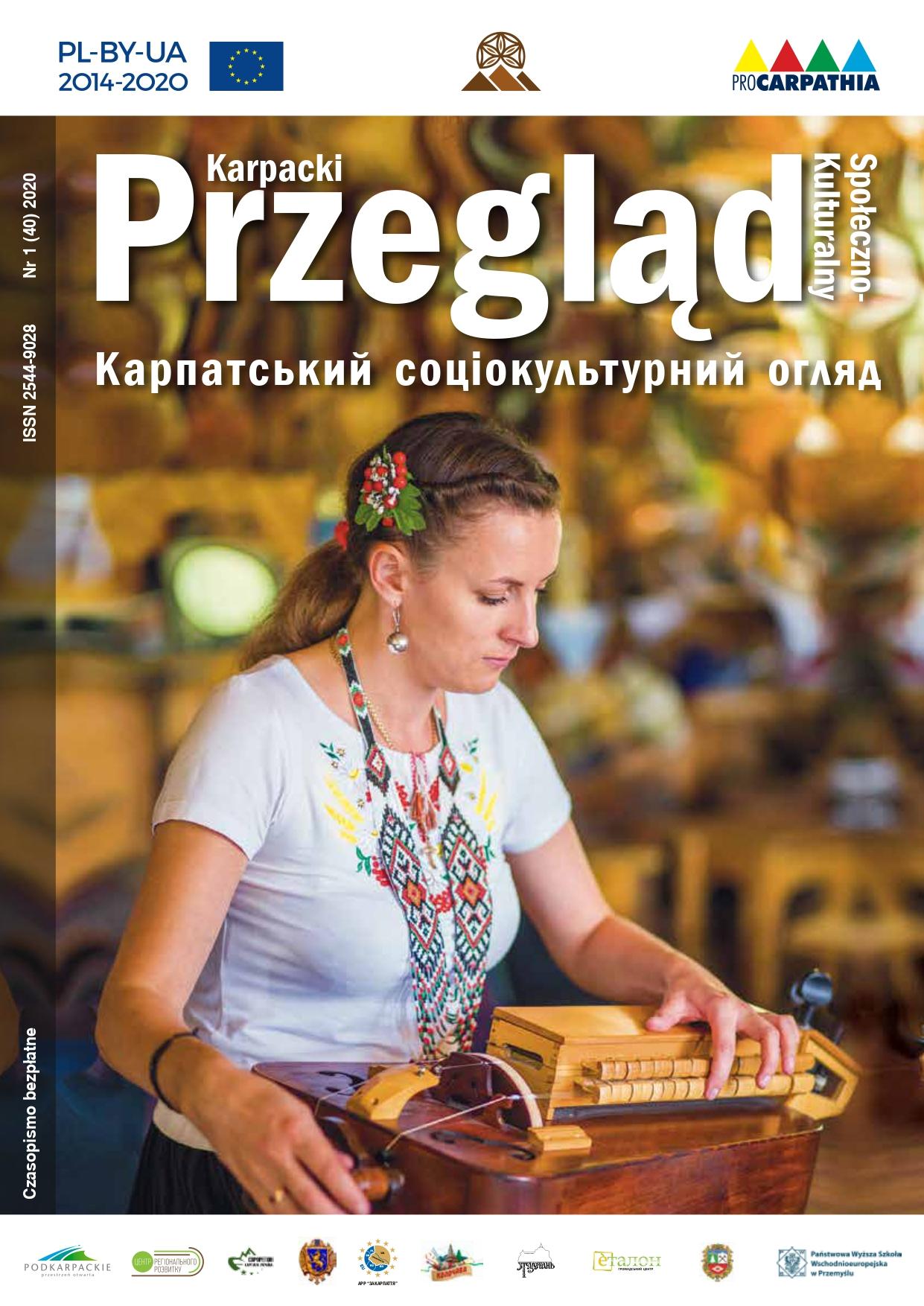 KPSK_01_5_2020_page-0001