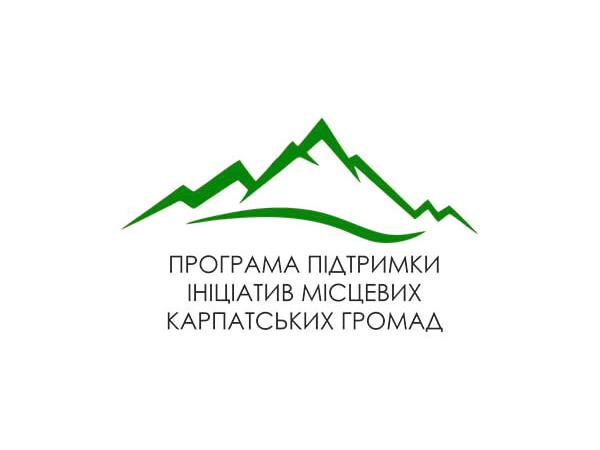 logo-1-program-2