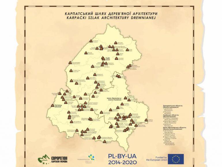 Робоча зустріч партнерів проєкту щодо створення Карпатського шляху дерев'яної архітектури