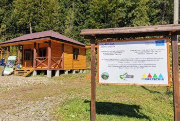 Інформаційно-екологічний пункт у Сколівських Бескидах готовий зустрічати туристів