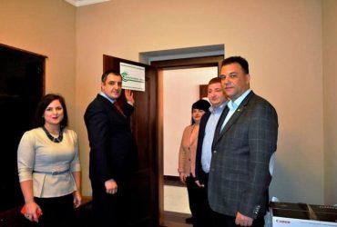 Три роки представництву Асоціації «Єврорегіон Карпати – Україна» на Закарпатті