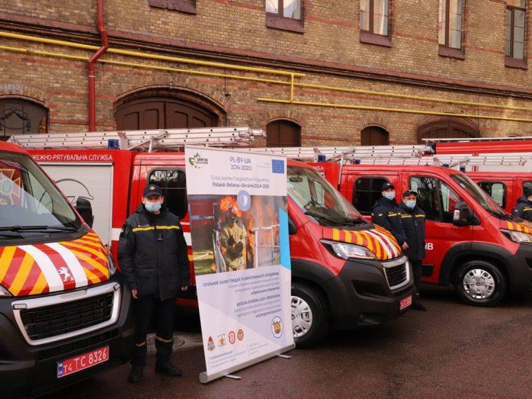Автопарк надзвичайників Львівщини поповнився новими автомобілями
