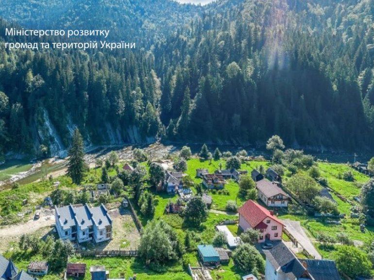 Тепер в Україні є 714 гірських населених пунктів