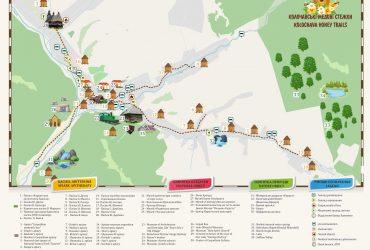 «Колочавські Медові Стежки» – новий пішохідний маршрут на Закарпатті