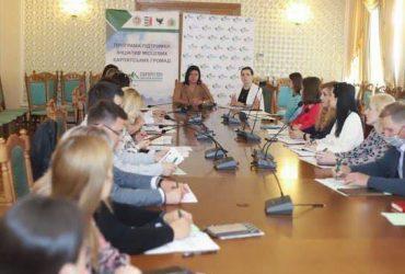 Для представників Львівщини провели інформаційний семінар щодо підготовки проєктних заявок