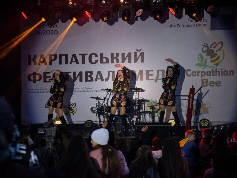 Карпатський Фестиваль Меду