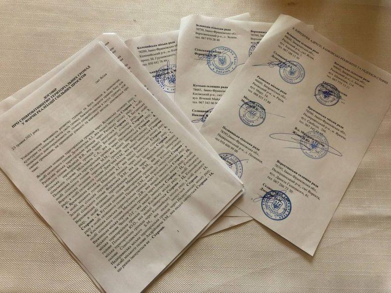 14 територіальних громад Гуцульщини підписали перший міжмуніципальний договір між громадами трьох регіонів