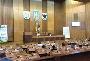 Провели інформаційний семінар для представників громад Івано-Франківщини
