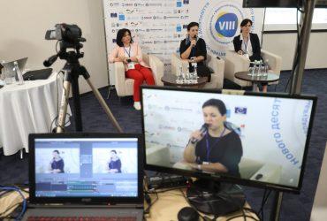Поділились досвідом залучення коштів МТД на VIII Всеукраїнському форумі місцевого самоврядування