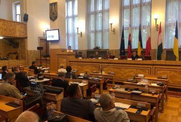 Україна у Карпатському Єврорегіоні – головна тема Міжнародного Форуму в Ужгороді