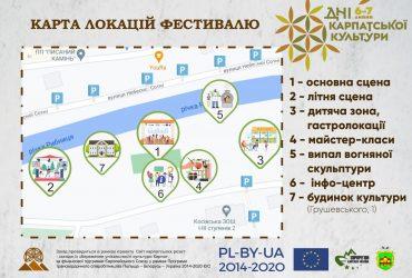 Карта локацій фестивалю Дні Карпатської культури: де і що відбуватиметься