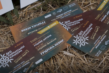"""Ділимось найяскравішими моментами фестивалю """"Дні Карпатської культури"""""""