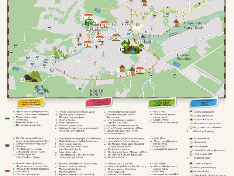 Нові «солодкі» маршрути на туристичній мапі Карпат