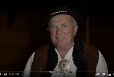 Запрошуємо переглянути промоційні фільми про вівчарські традиції у Карпатах