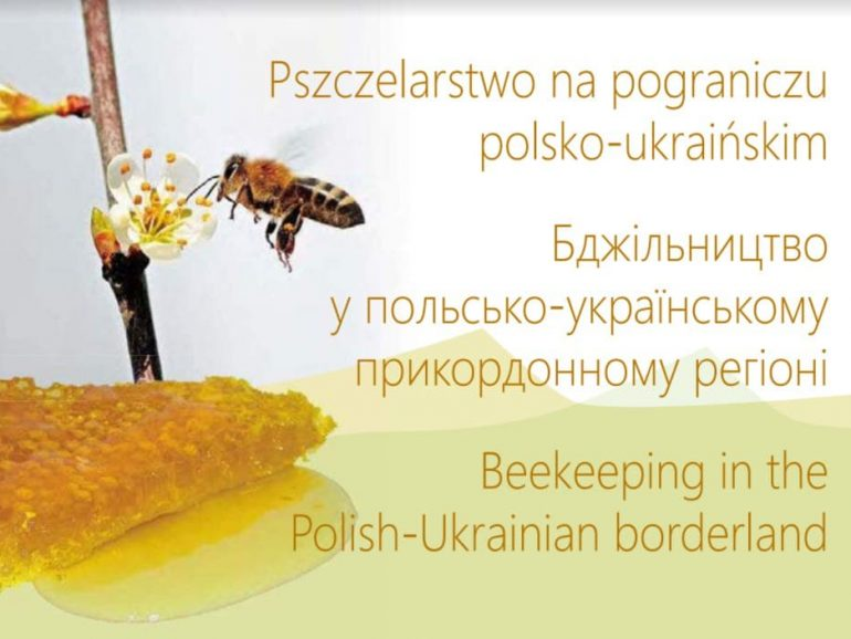 Публікація «Бджільництво у польсько-українському прикордонному регіоні»