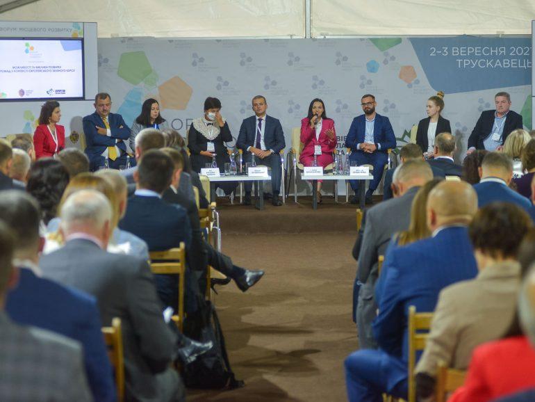 Можливості та виклики розвитку громад у контексті Європейського зеленого курсу