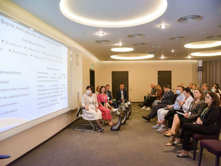 Про перспективи розвитку вугільних територій дискутували в межах Форуму