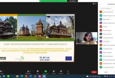 Дерев'яна сакральна архітектура залишається у фокусі діяльності Асоціації «Єврорегіон Карпати – Україна».