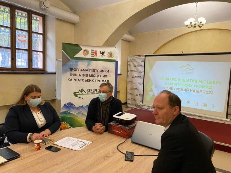У Чернівцях відбувся тренінг щодо підготовки проєктної заявки
