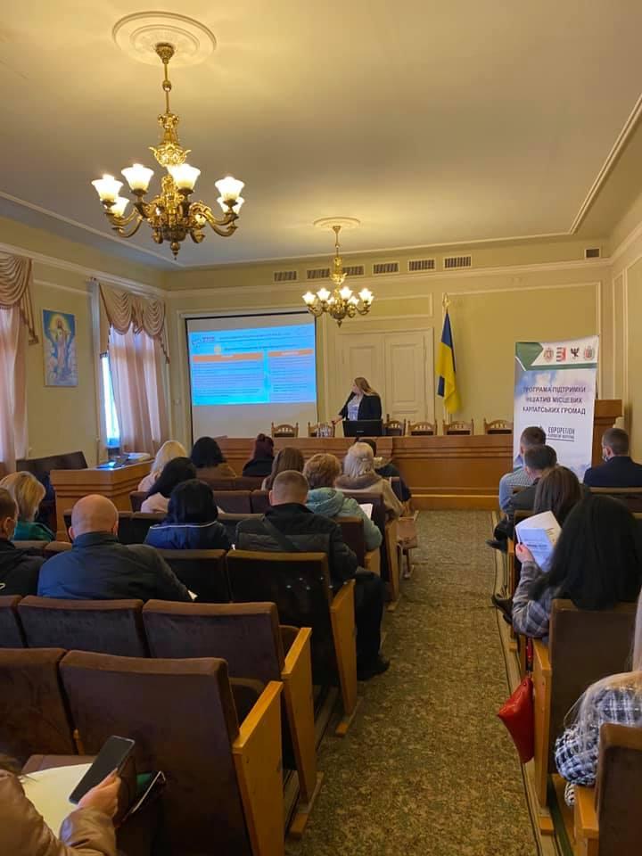 Цикл навчань для потенційних заявників Конкурсу ініціатив місцевих карпатських громад завершено