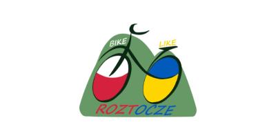 Оголошуємо відбір виконавця послуг зі знакування української частини Центрального велосипедного маршруту Розточчя